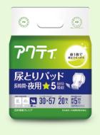 【パッド】10TA フリーダムアクティ 尿とりパッド 長時間・夜用 5回分吸収 20枚×6