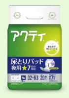 【パッド】11TA フリーダムアクティ 尿とりパッド 夜用 7回分吸収 20枚×6