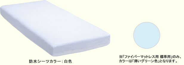 全包型防水シーツスプリングマットレス用/白