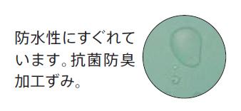 ナーセントパット A防水カバータイプ