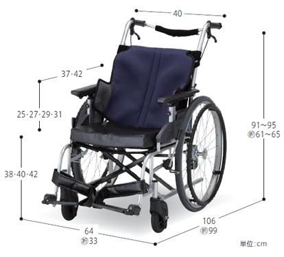 座王 介助用 NAH-521A