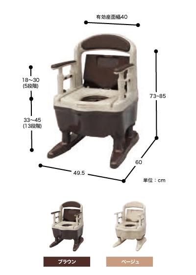 安寿ポータブルトイレ ジャスピタ 標準便座 ブラウン 533-900