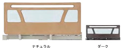 木製差し込み式サイドレール SR-W1JJ(2本入り)