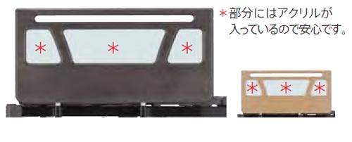 ショートサイズ専用木製サイドレール SR-W1JJS(2本入り)