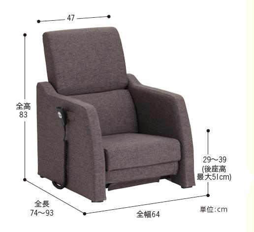 高座いす型リフトアップチェア700