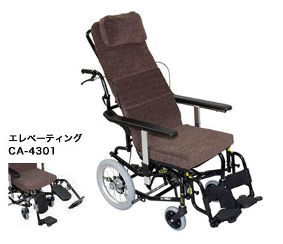 モデラート CA-4300