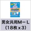 アテントうす型さらさらパンツ男女共用M-L(18枚x3)