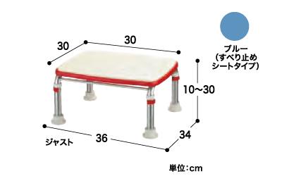 浴槽に足が届いて安心 安寿 ステンレス製浴槽台R あしぴた