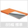 介護用高密度連続スプリングマットレス SM-12 SU